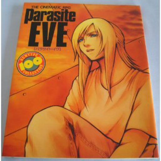 Parasite-Eve-The-cinematic-RPG-New-type-100-collection-31-Japanese-Book