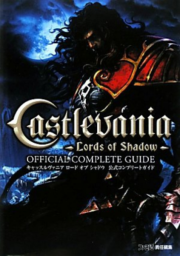 Castle-Vania-Road-of-Shadow-Official-Complete-Guide-Famitsu-Japanese-Book
