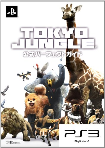 TOKYO-JUNGLE-Official-Perfect-Guide-Book-Famitsu-Japanese