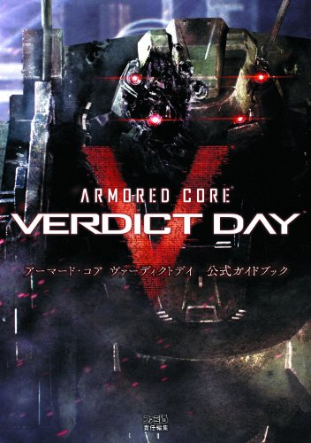 Armored-Core-Vardict-Day-Official-Guide-Book-Famitsu-Japanese