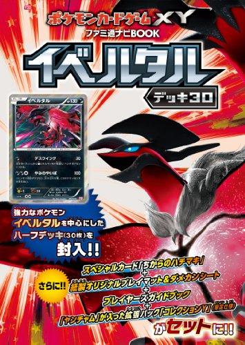 Pokemon-Card-Game-XY-Fami-Navi-BOOK-Iberutal-Deck-30-Japanese