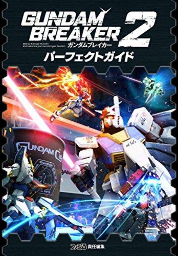 Gundam-breaker-2-Perfect-guide-Famitsu-Japanese-Book