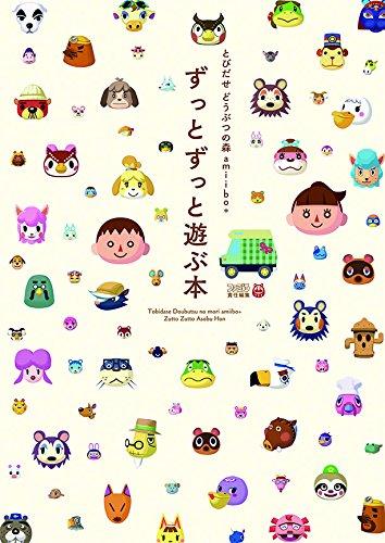 Ibawase-Animal-Crossing-amiibo-a-long-time-playing-book-Japanese