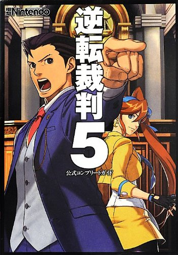 Phoenix-Wright-Ace-Attorney-5-Official-Complete-Guide-Japanese-Book