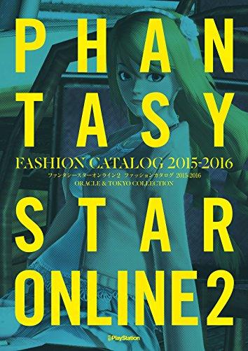 Phantasy-Star-Online-2-Fashion-catalog-2015-2016-ORACLE-amp-TOKYO-COLLECTION-Japan