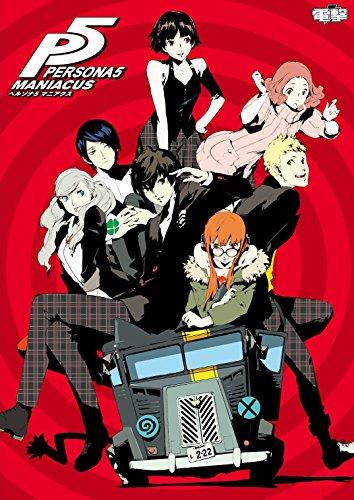 PERSONA-5-Maniacs-Japanese-Book