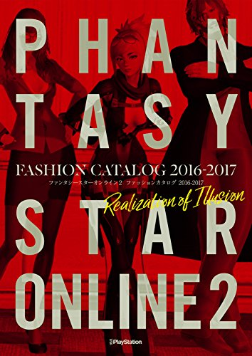 Phantasy-Star-Online-2-Fashion-catalog-2016-2017-Realization-of-Illusion-Japan
