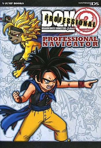 Dragon-Quest-Monsters-Joker-2-Professional-Professional-Navigator-V-JUMP-Book
