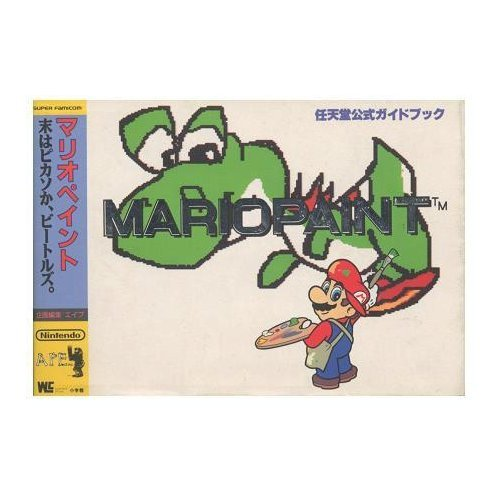 Mario-Paint-The-end-is-Picasso-or-the-Beatles-Nintendo-Official-Guide-Book
