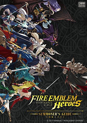 Fire-Emblem-Heroes-Summoner-039-s-Handbook-Japanese