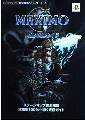 Maximo-complete-capture-guide-CAPCOM-Guide-Book-Japanese
