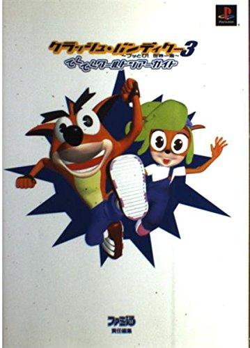 Crash-Bandicoot-3-Booggie-World-Tour-Guide-Japanese-Book