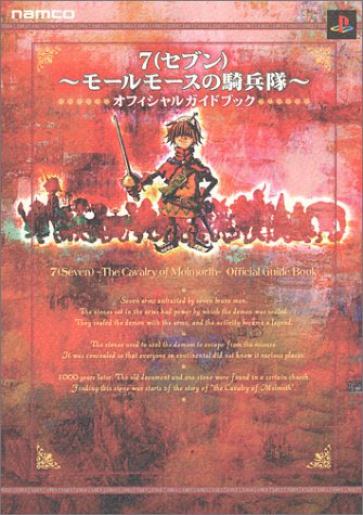7-Mallmouth-Cavalry-Official-Guide-Book-Japanese