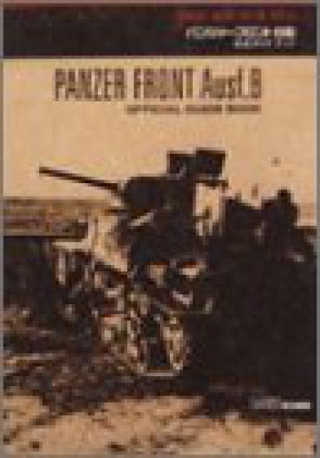 Panzer-Front-B-Type-Official-Guide-Book-Japanese