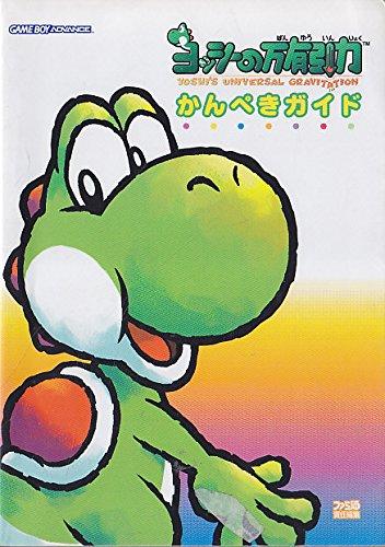 Yoshi-039-s-universal-gravity-capability-guide-Japanese-Book