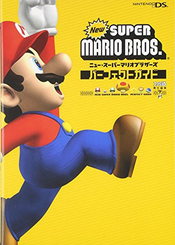 New-Super-mario-Brothers-Perfect-Guide-Famitsu-Japanese-Book