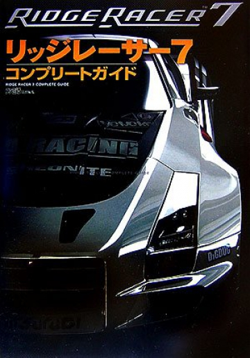 Ridge-racer-7-Complete-Guide-Famitsu-Japanese-Book