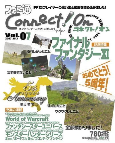 Famitsu-Connect-On-Connect-On-Vol-07-JULY-Japanese-Book