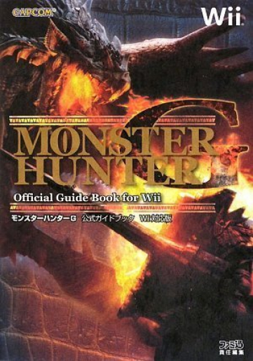 Monster-Hunter-G-Official-Guide-Book-Wii-supported-version-Japanese