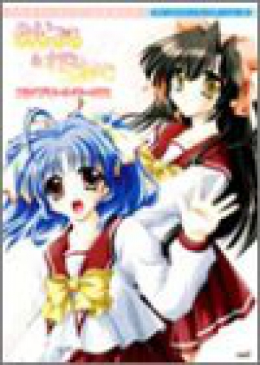 Mega-Puru-amp-Raymy-Meato-Complete-Works-Japanese-Book