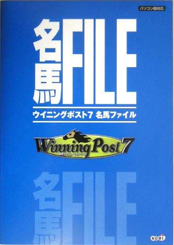 WinningPost-7-Mae-Files-Japanese-Book