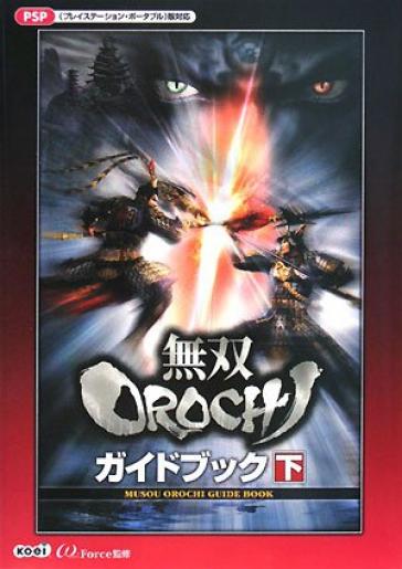 Musou-Orochi-Dynasty-Warriors-Below-guidebook-Japanese
