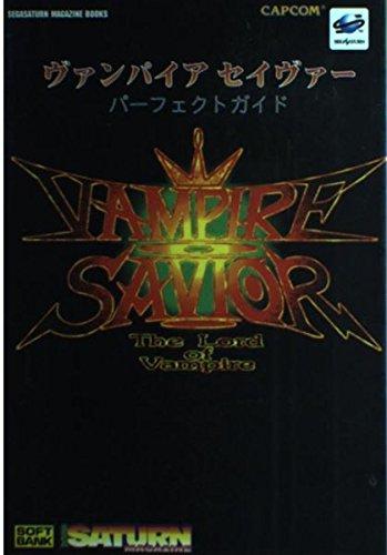 Vampire-Savior-Perfect-Guide-SEGASATURN-MAGAZINE-BOOKS-Japanese