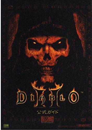 DIABLO-2-Official-Guide-Japanese-Book