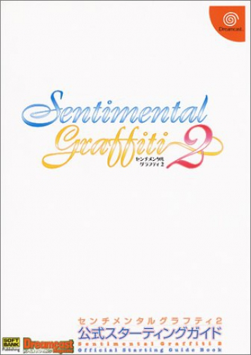 Sentimental-Graffiti-2-Official-Starting-Guide-Dremaga-Books-Japanese