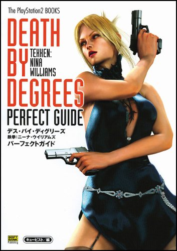 Death-By-Degrees-TEKKEN-Nina-Williams-Perfect-Guide-Book-Japanese
