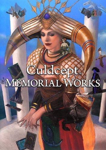 Culdcept-Pro-Memorial-Works-Japanese-Book
