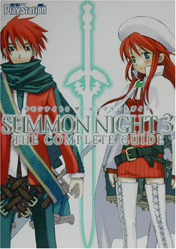 Summon-Night-3-The-Complete-Guide-Japanese-Book