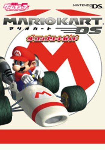 Mario-Kart-DS-The-Complete-Guide-Dengeki-Game-Cube-Japanese-Book