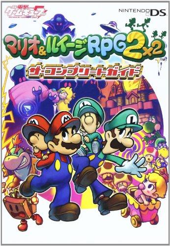 Mario & Luigi RPG 2 The Complete Guide Dengeki Game Cube Japanese Book