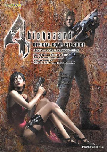 BIO-HAZARD-Resident-Evil-4-Official-Complete-Guide-CAPCOM-Guide-Book-Japanese
