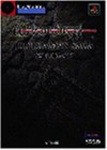 Wizardry-Lilgamine-saga-complete-capture-guide-Japanese-Book
