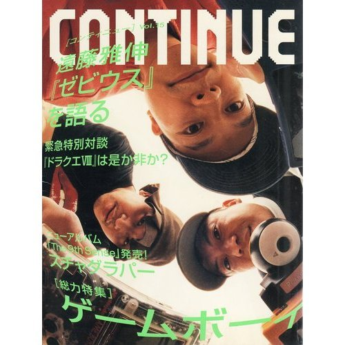 Continue-Vol-15-Japanese-Book