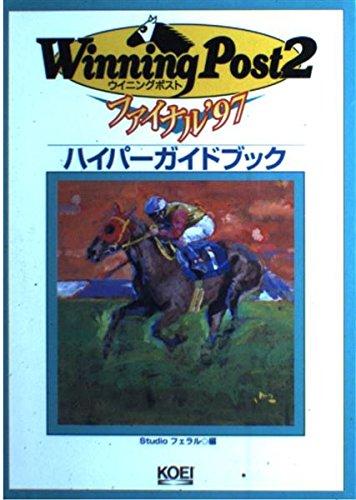 Winning-Post-2-Final-039-97-Hyper-Guide-Book-Guide-Book-Japanese