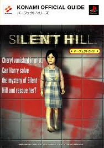 Silent-Hill-Perfect-Guide-Perfect-Series-Japanese-Book