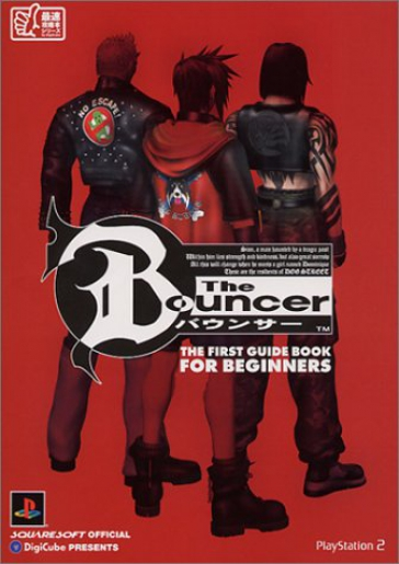 Bouncer-fastest-capture-book-FOR-BEGINNERS-fastest-capture-book-series-Japanese