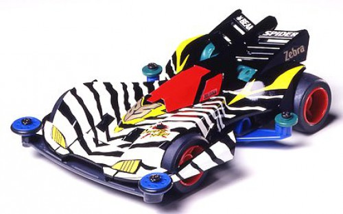 1 32 Beak Spider Zebra Japan Import Toy Hobby Japanese