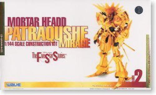 Five Star Stories  Mirage Patorakushe Gold Plate ver. plamo Japan Toy Model
