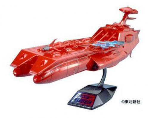 Dethlers Battle Carrier Japan Import Toy Toy Toy Hobby Japanese 7ae033