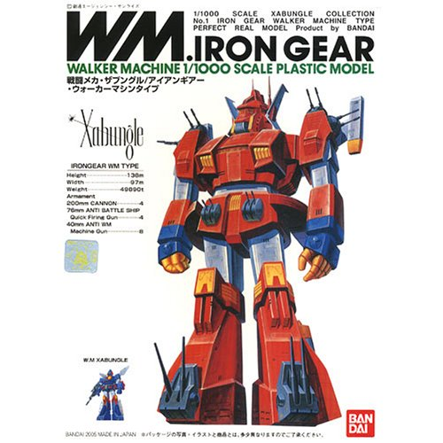 Mecha Xabungle 1 1000 Iron Gear combat Japan Import Toy Hobby Japanese