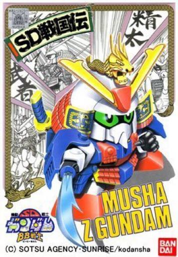 SD BB 23 MUSHA GUNDAM Japan Japan Japan Import Toy Hobby Japanese fc572c
