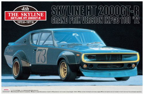 1 24 Skyline 2000GT-RKPGC110 Grand Prix ver.1971 plamo Japan Toy Model