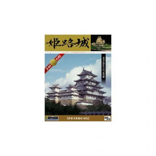 1  380 Himeji Castle Bearbetad av guld Plating Plamo japan leksak modelllllerler