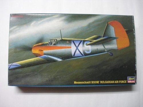 1 48 Messerschmitt Bf109E ' Bulgaria Air Force plamo Japan Toy Model