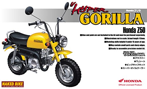 1 12 naked bike No.53 Honda hyper Gorilla Takekawa Japan Toy Hobby Japanese