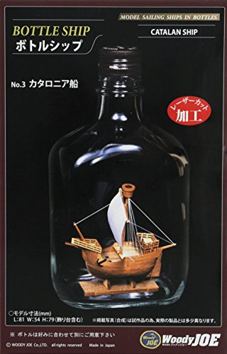 Bottle Ship Ship Ship [Catalonia] Japan Import Toy Hobby Japanese 41fab0